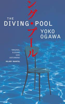 The Diving Pool (Hardback)