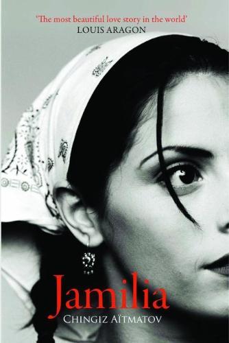 Jamilia (Paperback)