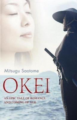 Okei (Paperback)