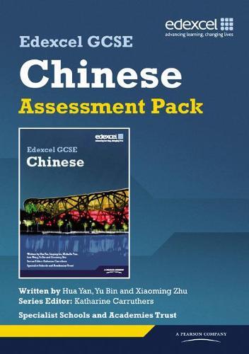 Edexcel GCSE Chinese Assessment Pack