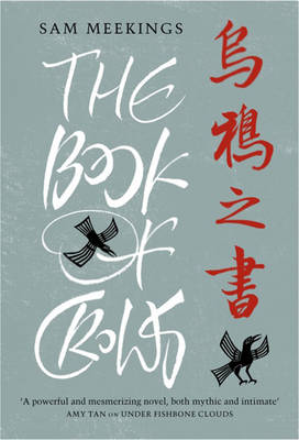 The Book of Crows (Paperback)