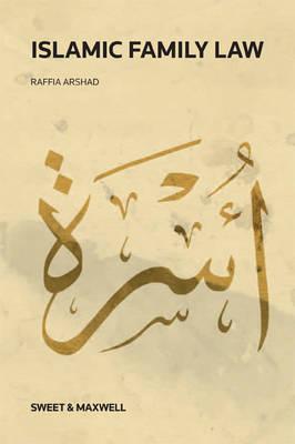 Islamic Family Law (Paperback)