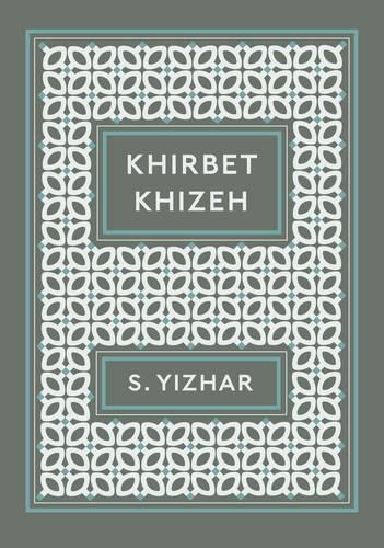 Khirbet Khizeh (Paperback)