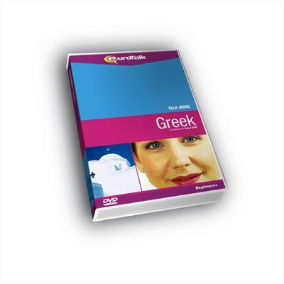 Talk More Greek: Interactive Video DVD Beginners+ (DVD video)