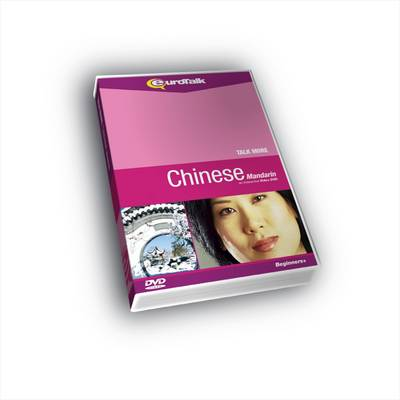 Talk More Chinese: Interactive Video DVD Beginners+ (DVD video)