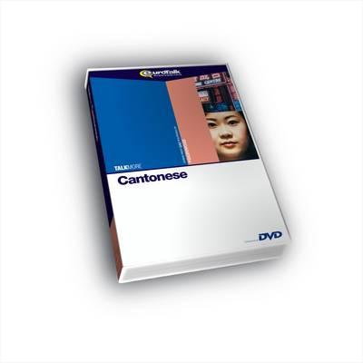 Talk More Cantonese: Interactive Video DVD Beginners+ (DVD video)