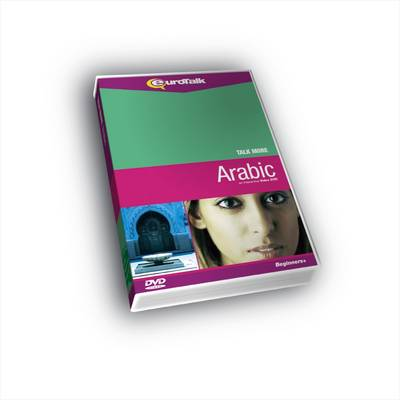 Talk More Arabic: Interactive Video DVD Beginners+ (DVD video)