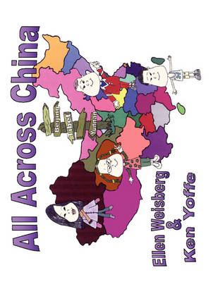 All Across China (Paperback)