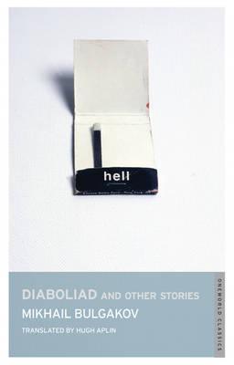 Diaboliad (Paperback)