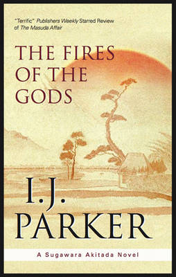 The Fires of the Gods (Paperback)
