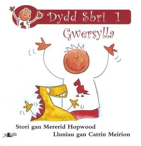Cyfres Dydd Sbri: Dydd Sbri Un - Gwersylla (Paperback)