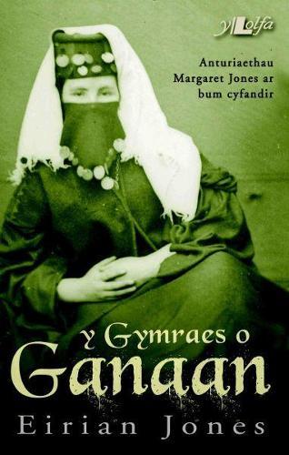 Gymraes o Ganaan, Y (Paperback)