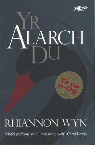 Cyfres y Dderwen: Alarch Du, Yr (Paperback)