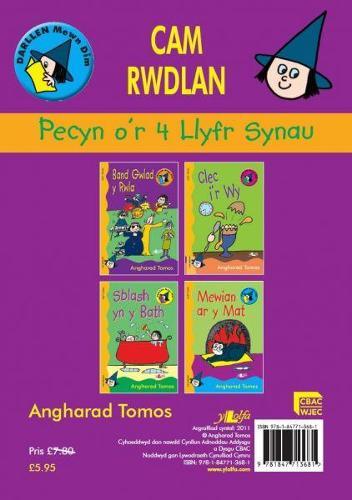 Cyfres Darllen Mewn Dim:Cam Rwdlan: Llyfr Synau - Pecyn (Paperback)