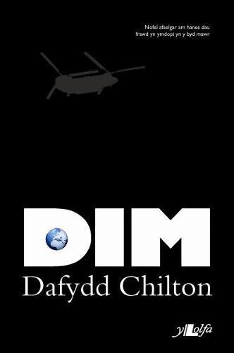 Cyfres y Dderwen: Dim (Paperback)