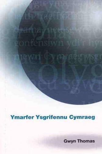 Ymarfer Ysgrifennu Cymraeg (Paperback)