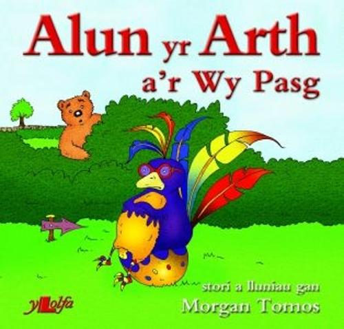 Cyfres Alun yr Arth: Alun yr Arth a'r Wy Pasg (Paperback)