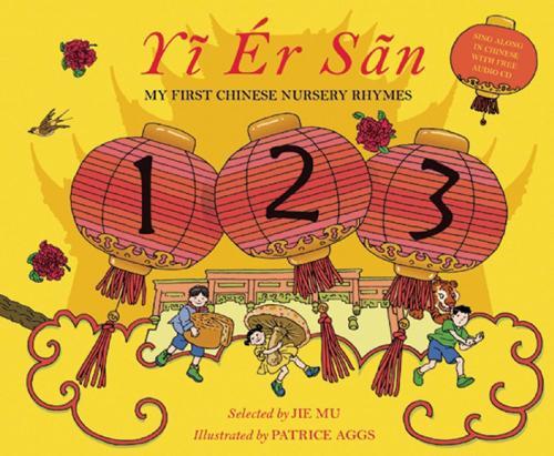 Yi Er San: My First Chinese Rhymes (Hardback)