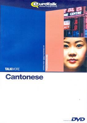 Talk More - Cantonese: Interactive Video DVD Beginners+ - Talk More (DVD)
