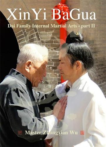 XinYi BaGua: Dai Family Internal Martial Arts - Part II (DVD video)