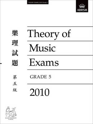 Theory of Music Exams 2010, Grade 5 - Theory of Music Exam Papers & Answers (ABRSM) (Sheet music)
