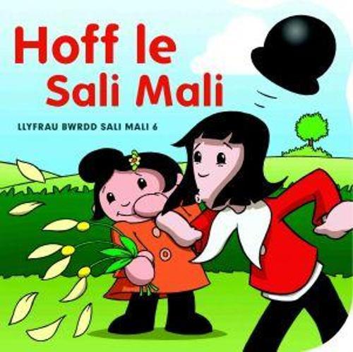 Llyfr Bwrdd Sali Mali: Hoff Le Sali Mali (Hardback)