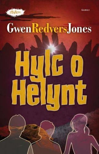 Cyfres Strach: Hylc o Helynt (Paperback)