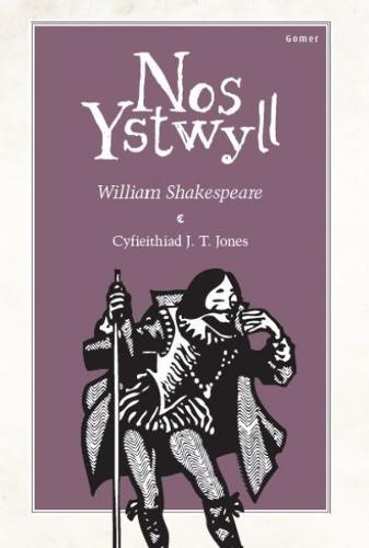 Nos Ystwyll (Paperback)