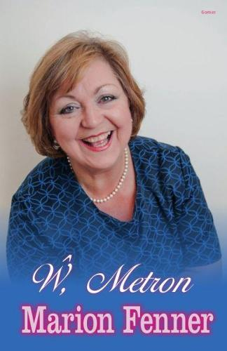 W, Metron (Paperback)