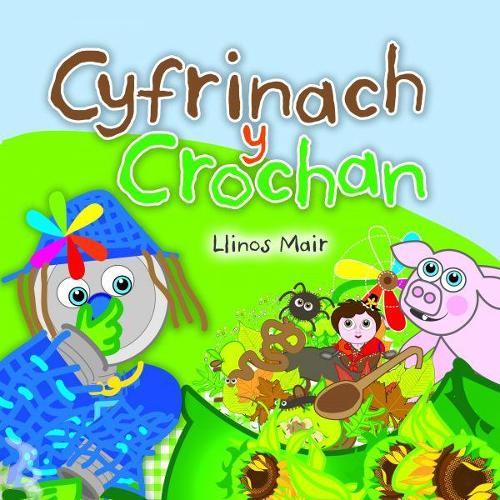 Cyfres Wenfro: Cyfrinach y Crochan (Paperback)