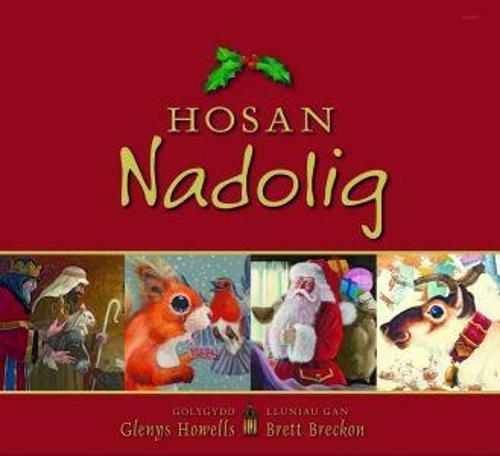 Hosan Nadolig (Hardback)