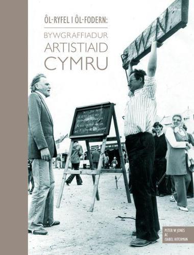 l-Ryfel i l-Fodern - Bywgraffiadur Artistiaid Cymru (Hardback)