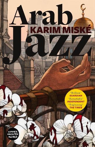 Arab Jazz (Paperback)