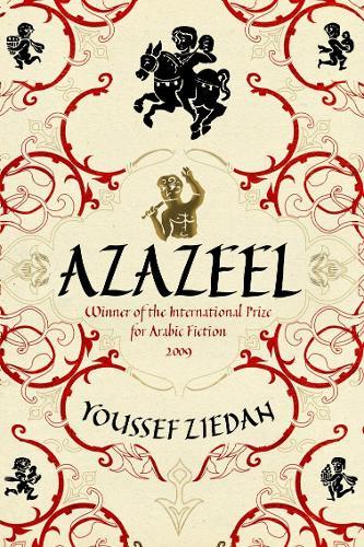 Azazeel (Paperback)