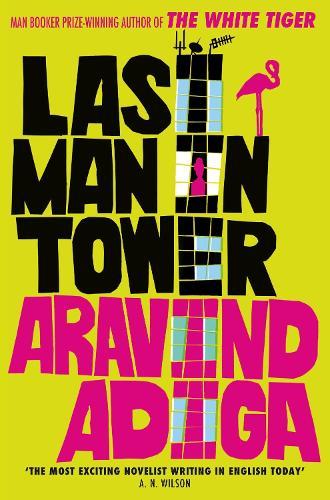 Last Man in Tower (Paperback)