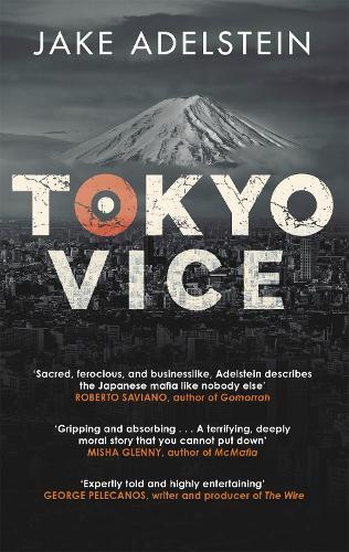 Tokyo Vice (Paperback)