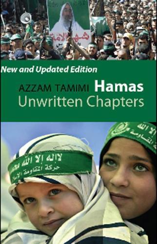 Hamas: Unwritten Chapters (Paperback)