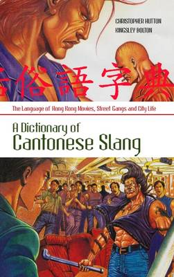 A Dictionary of Cantonese Slang: The Language of Hong Kong Movies, Street Gangs and City Life (Paperback)