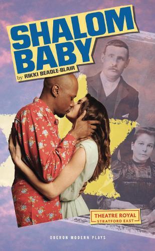 Shalom Baby (Paperback)