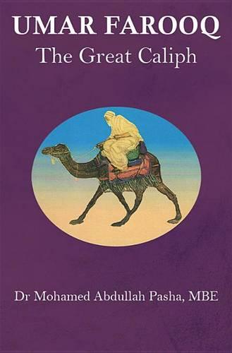 Umar Farooq - The Great Caliph (Paperback)