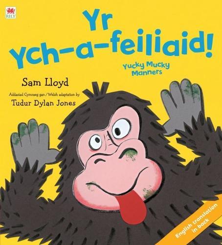 Ych-A-Feiliaid!, Yr (Paperback)