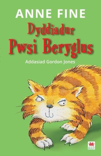 Cyfres Pwsi Beryglus: 1. Dyddiadur Pwsi Beryglus (Paperback)