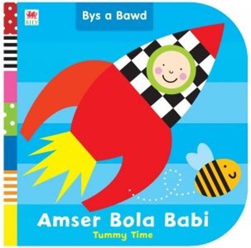 Cyfres Bys a Bawd: Amser Bola Babi (Hardback)