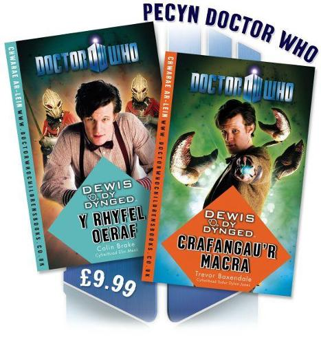 Doctor Who (Pecyn) (Paperback)