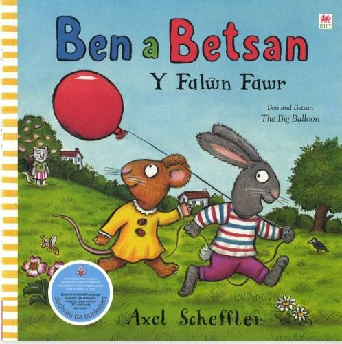 Cyfres Ben a Betsan: Y Falwn Fawr (Paperback)