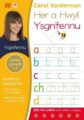 Her a Hwyl: 2. Ysgrifennu (Paperback)