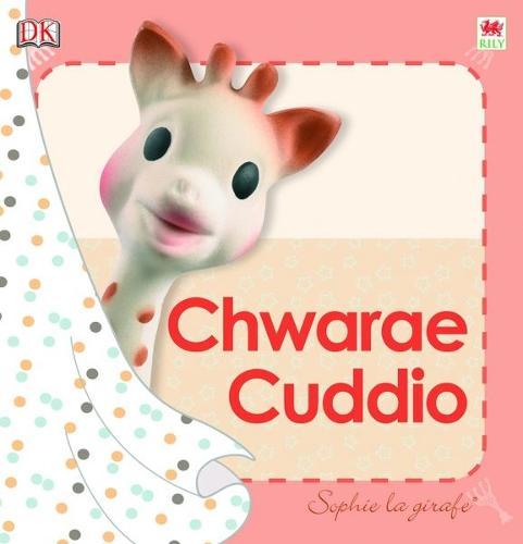 Cyfres Sophie La Girafe: Chwarae Cuddio (Hardback)