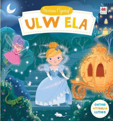Cyfres Storau Cyntaf: Ulw Ela (Hardback)