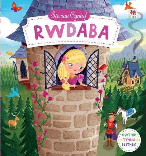 Cyfres Storau Cyntaf: Rwdaba (Hardback)