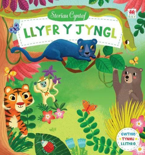 Cyfres Storau Cyntaf: Llyfr y Jyngl (Hardback)